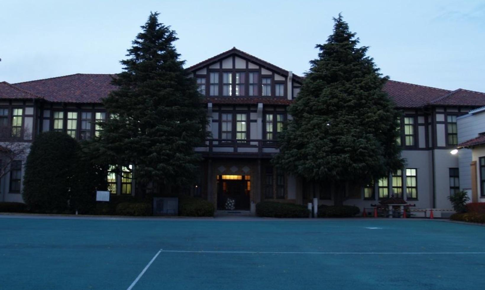 横浜共立学園